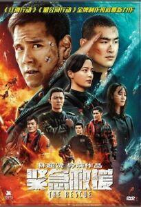 Jin ji jiu yuan