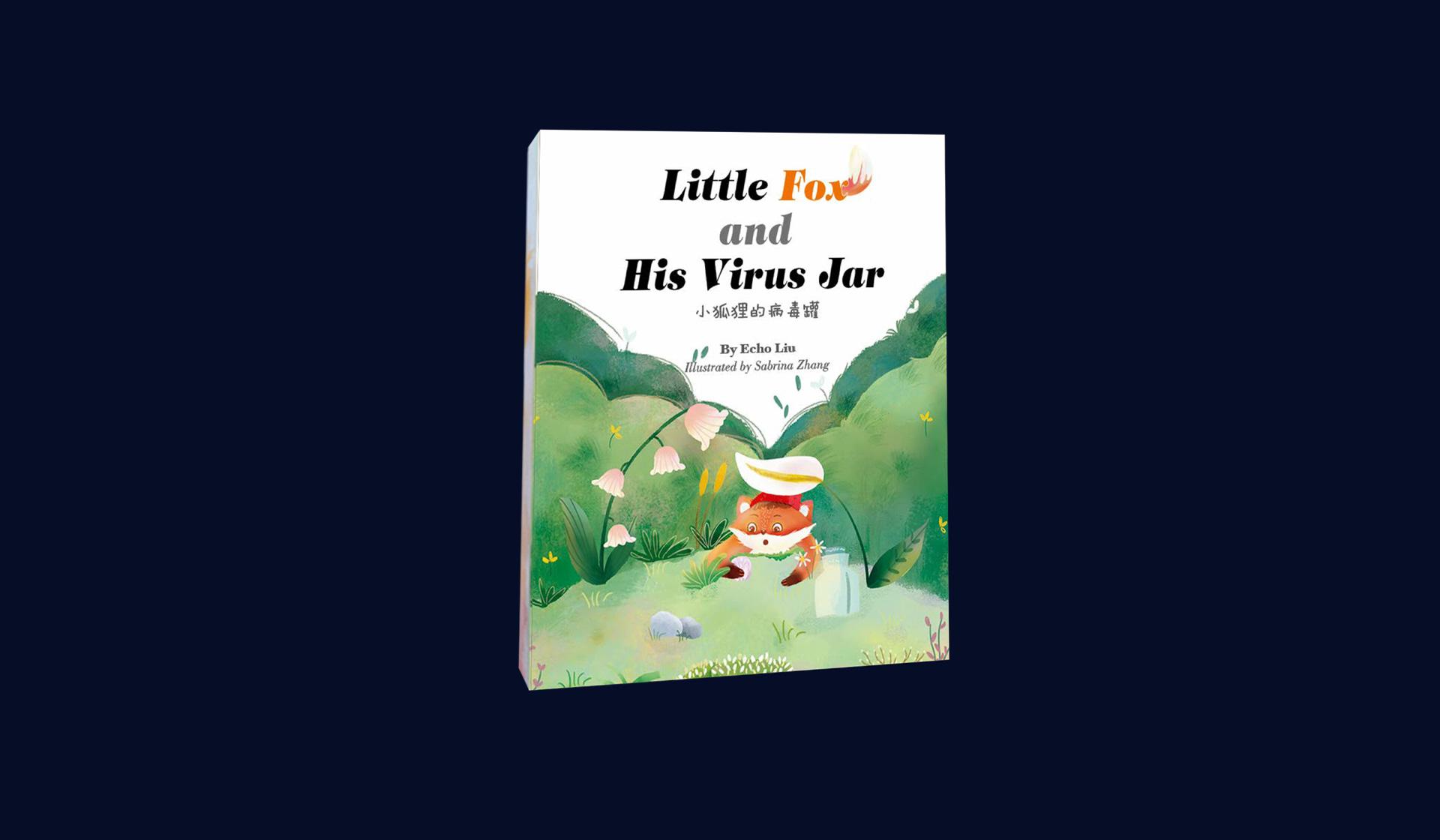 Little fox and his virus jar