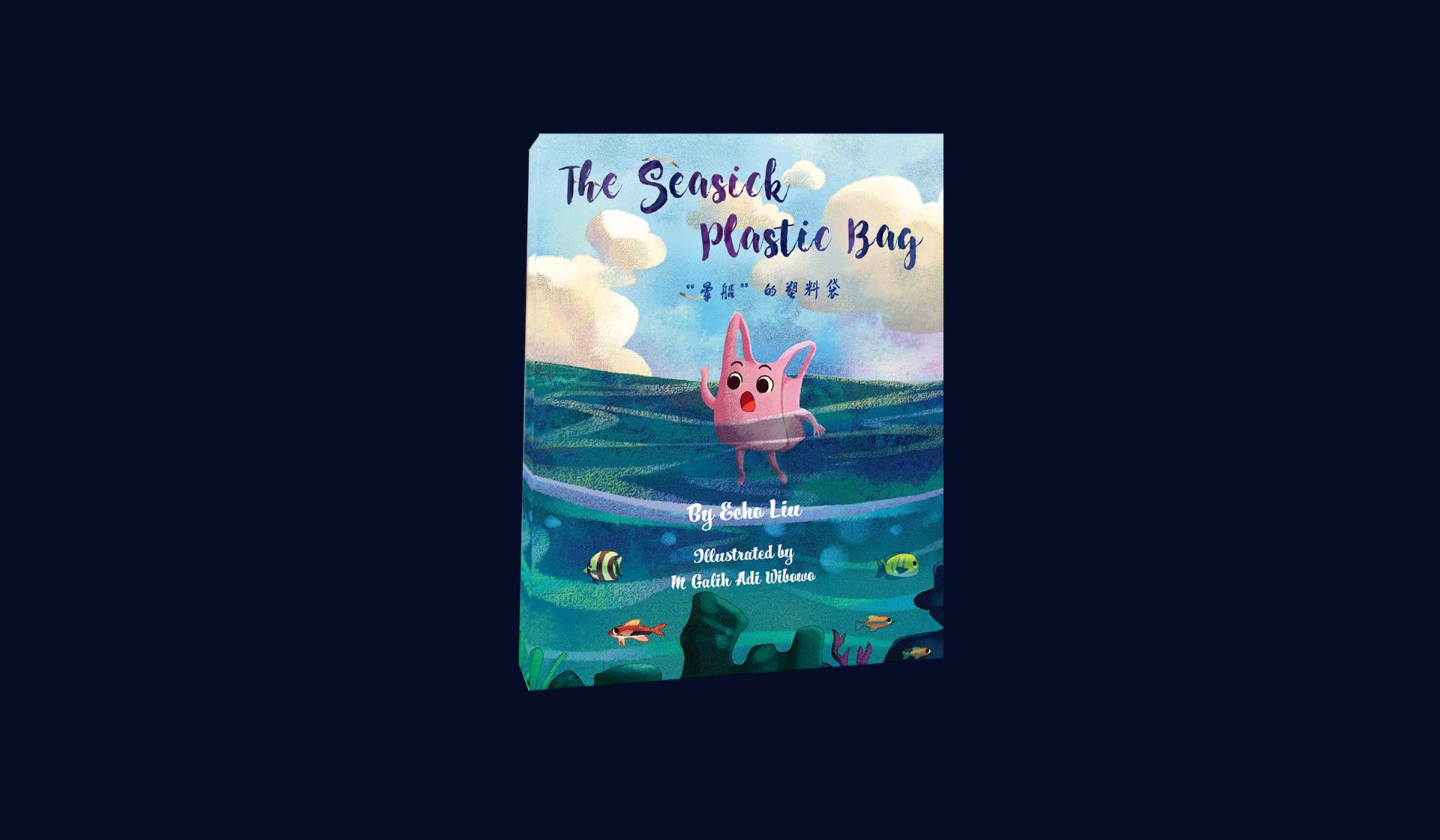 The seasick plastic bag